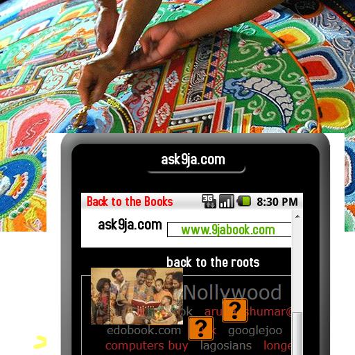 ask9ja 商業 App LOGO-APP試玩