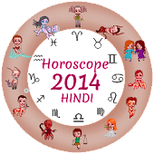 Horoscope 2014 Hindi