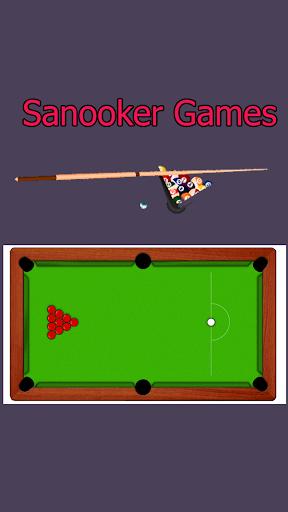 Sanooker遊戲