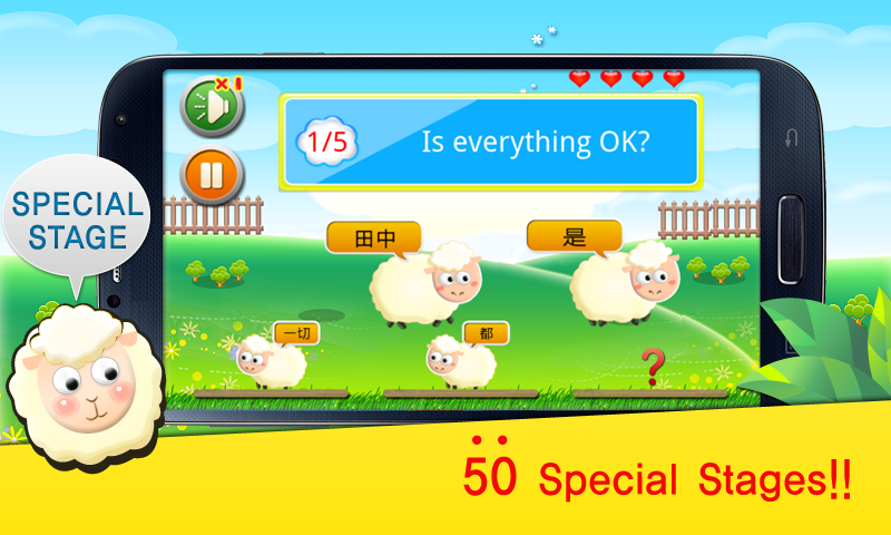 TS Chinese Conversation Game- screenshot