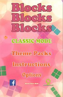 Blocks Blocks Blocks- screenshot thumbnail