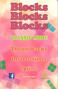 Blocks Blocks Blocks - screenshot thumbnail