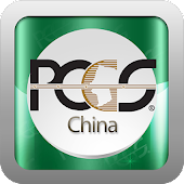 PCGS Chinese Coin Price Guide