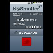 NoSmotter