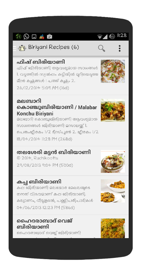 Easy recipes for snacks in malayalam food recipes here easy recipes for snacks in malayalam forumfinder Gallery