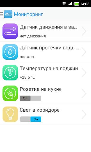 免費下載生活APP|Bigsens app開箱文|APP開箱王