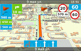 Screenshot of 7 Ways Navigator