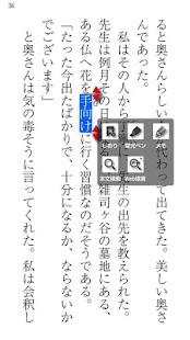 玩漫畫App|マンガをお得にレンタルRenta!免費|APP試玩