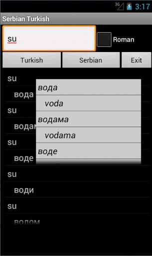 Turkish Serbian Dictionary