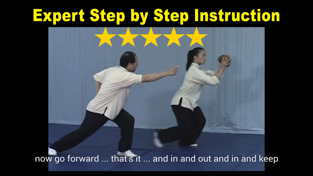 Tai Chi Ball Qigong (Dr. Yang)- screenshot