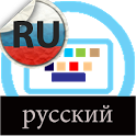 Russian Keyboard for iKey icon