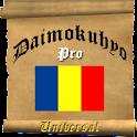 Daimokuhyo_pro_uni icon