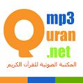 App MP3 Quran - V 1.0 APK for Windows Phone