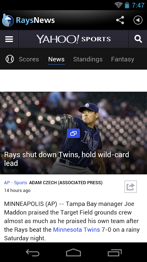 ZM: Rays News - screenshot
