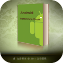 Android Reference Book logo