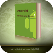 Android Reference Book