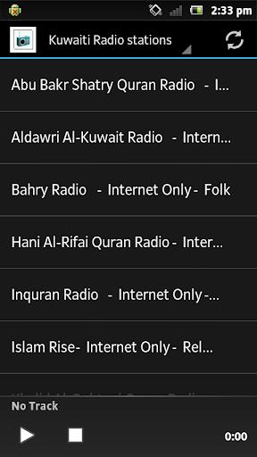 Kuwaiti Radio stations