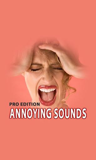 惱人的聲音專業版