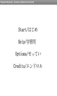 NyanKana: Kana Memorized- screenshot thumbnail