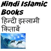 Hindi Islamic Books