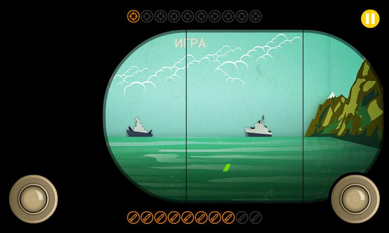 Sea battle 1974- screenshot