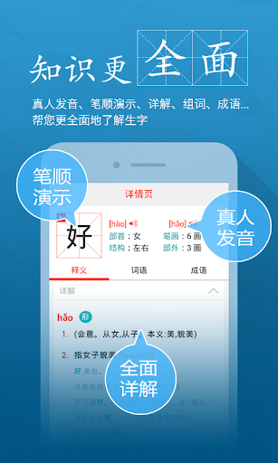 現代漢語詞典新華字典+現代漢語詞典+成語詞典 故事合訂本