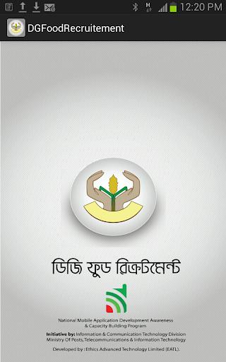 DG Food Recruitment