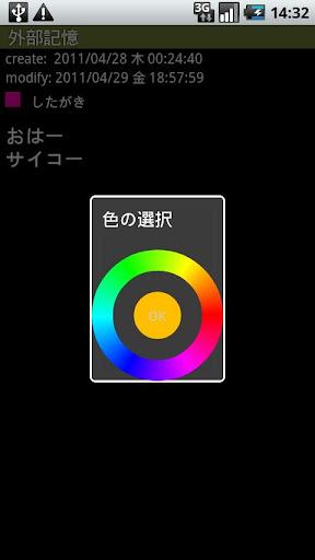 2gaibu - DB in your hand 1.8.0 Windows u7528 3