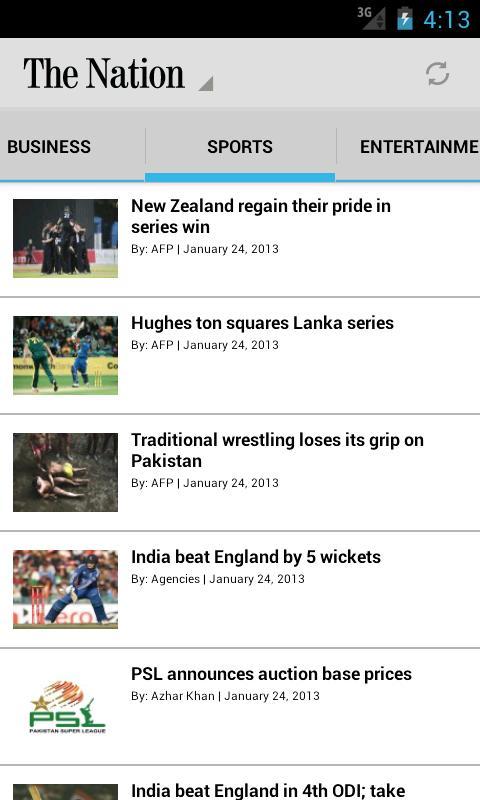 The Nation Pakistan - screenshot