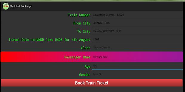 SMS rail bookings screenshot