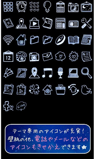 玩免費個人化APP|下載★きせかえ無料★スターリースカイ app不用錢|硬是要APP