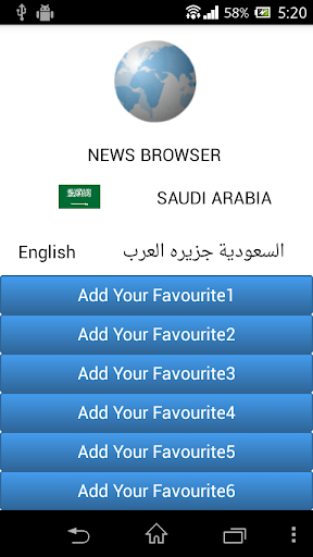 Saudi Arabia News Browser