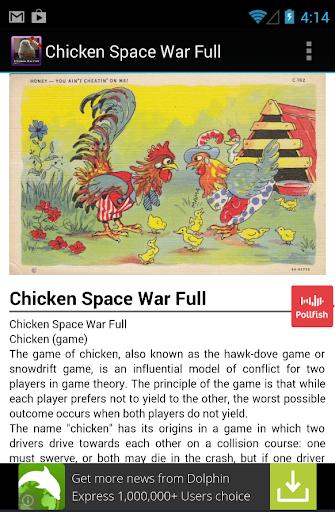 【免費娛樂App】The Official Chicken Space War-APP點子