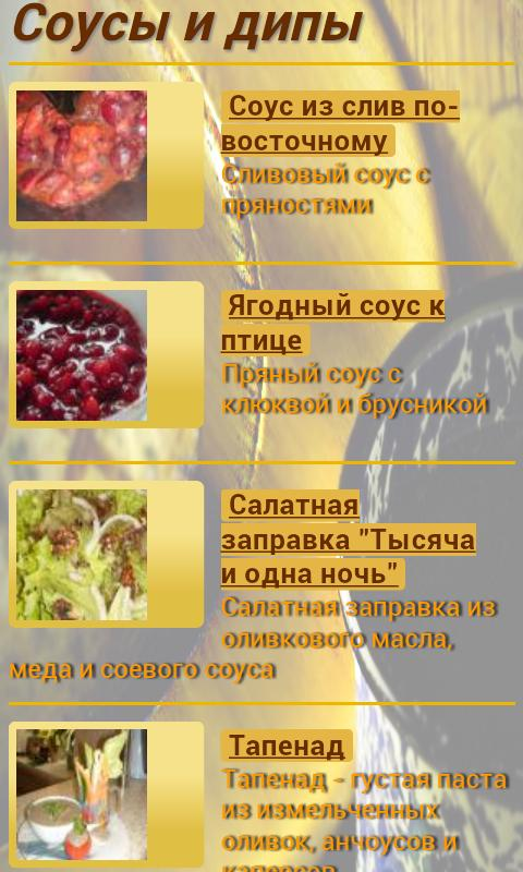 Диетические блюда рецепты завтраки