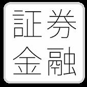 賃金業務取扱責任者-問題集(2014)-