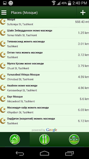 Muslim Taqvimi (Prayer times)  screenshots 6