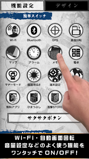 玩個人化App|進撃の巨人-(エレン) 検索ウィジェット【公式】免費|APP試玩