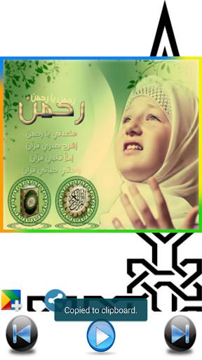 Islamic Aasheeds: Arbi