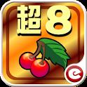 超八水果盤 icon