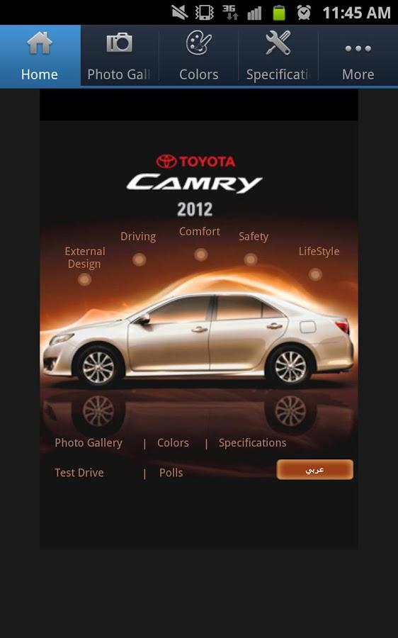 Toyota Camry – ALJ - screenshot