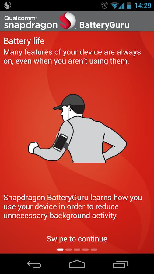 Snapdragon BatteryGuru -מסך