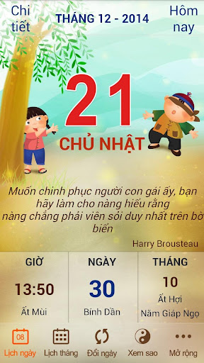 免費生活App|Lich Van Nien 2015 Lich Van Su|阿達玩APP