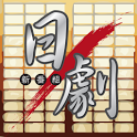 JP Drama icon