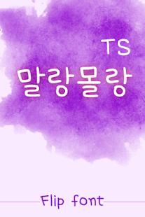 Download TSmalangmolang Korean FlipFont Apk 1 0,com monotype android
