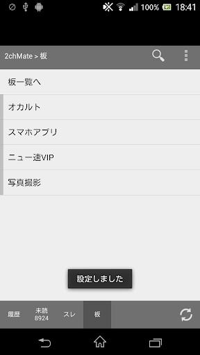 玩免費工具APP 下載広告ブロッカー Free app不用錢 硬是要APP