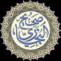 sahih al bukhari logo