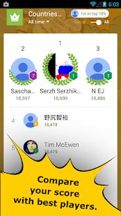 Countries Capitals Quiz - screenshot thumbnail