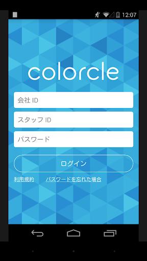colorcle 1.5.7 Windows u7528 2