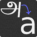 Tamil to English Dictionary 1.0 icon