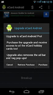 eCard Android - screenshot thumbnail